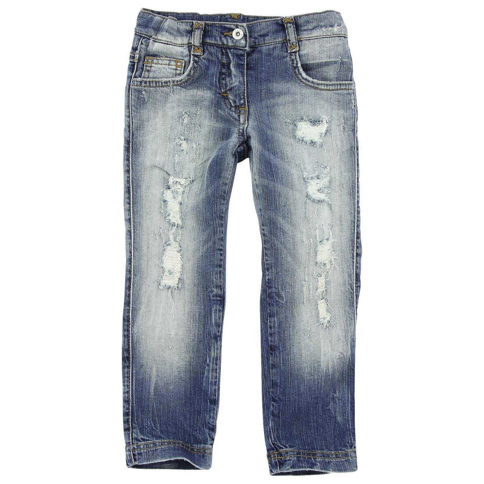 Компания джинс